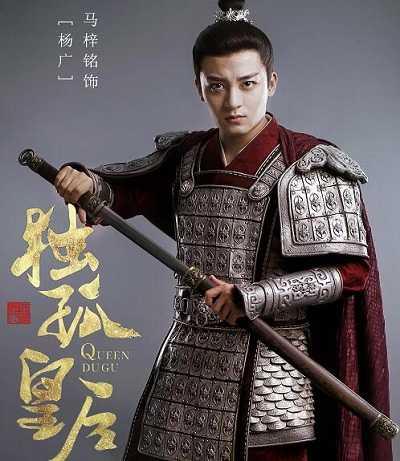 隋朝杨坚的儿子_杨广皇后 杨广是独孤伽罗生的儿子吗 - 太原资讯