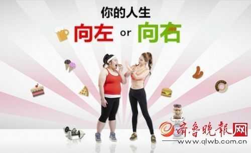 最快速减肥法_如何快速有效的减肥 快速减肥法月减30斤不是梦 - 太原资讯